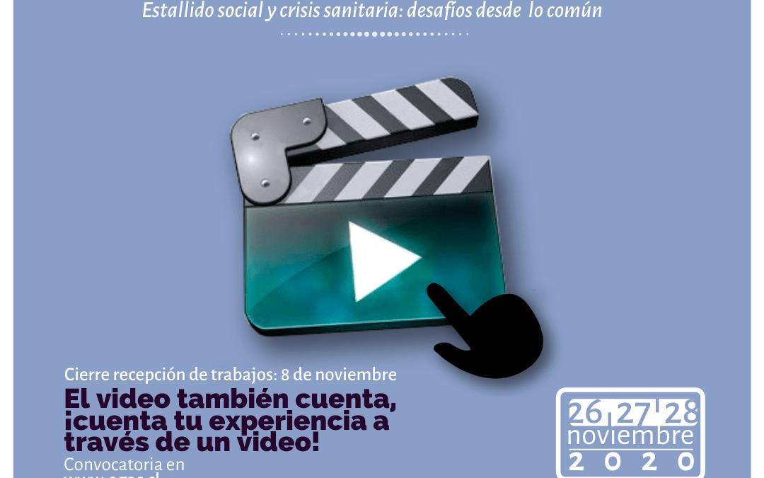 El video también cuenta, ¡cuenta tu experiencia a través de un video!